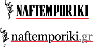 Naftemporiki Newspaper Is The Leading Greek Financial And Business Newspaper